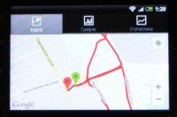Трекер для телефона от Google - Мои Треки (My Tracks)