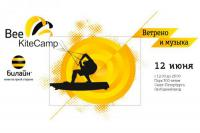 BeeKiteCamp