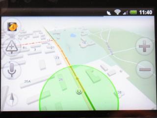 Яндекс.Навигатор работает с оффлайн картами