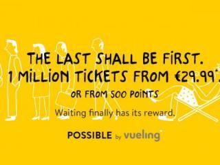 Распродажа авиабилетов от Vueling от 29,99. Июль 2015.