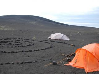 Камчатка: Экспедиция в огненный край