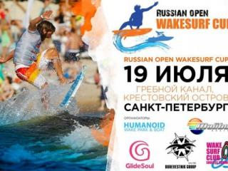 European WakeSurf Tour 2015, Санкт-Петербург