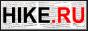 HIKE.ru